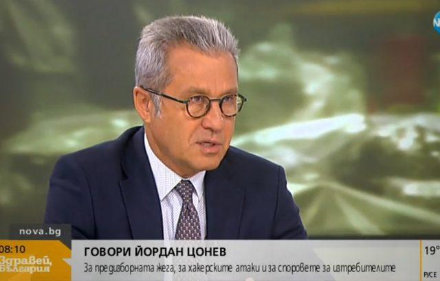 Йордан Цонев: Разградското дясно е най-шумно по въпроса за избора на нов главен прокурор