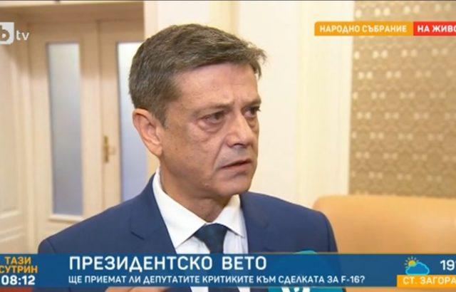Ген. Константин Попов: ГЕРБ и със златната рибка да има договор, БСП пак ще са недоволни