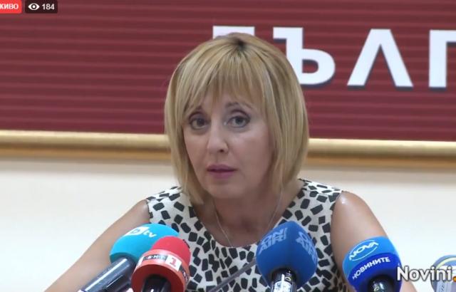 Манолова към ЦИК: Решихте летните си отпуски, но бавите подготовката на изборите