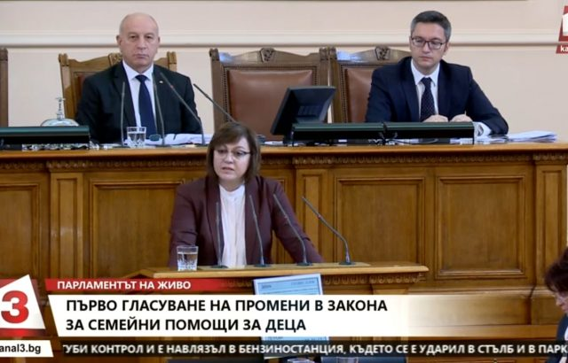 Корнелия Нинова към ГЕРБ: Актуализирате бюджета за F-16, а се дърпате за 90 млн. лв. за децата