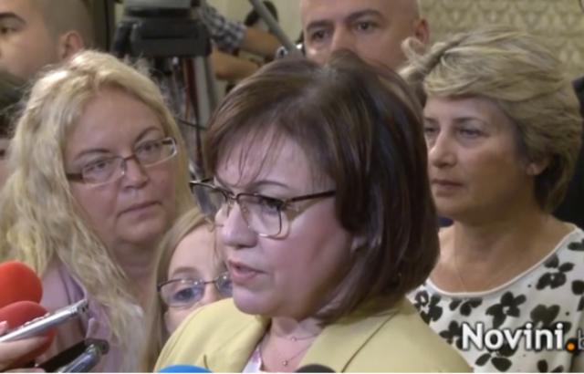 Нинова: Борисов прехвърлил решението за Кьовеши на крехките рамене на Данаил Кирилов