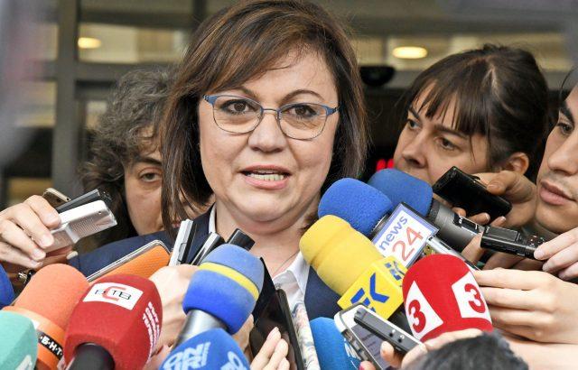 Корнелия Нинова: Борбата на Вапцаров е актуална и днес