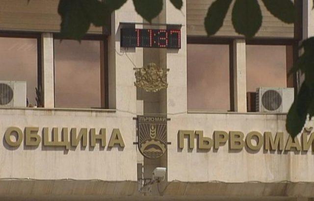 Местният лидер на БСП в Първомай беше издигнат за кандидат за кмет
