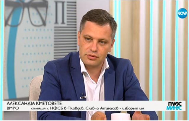 Александър Сиди: Ако Тотев беше гледал как управлява Борисов, щеше да изкара и трети мандат