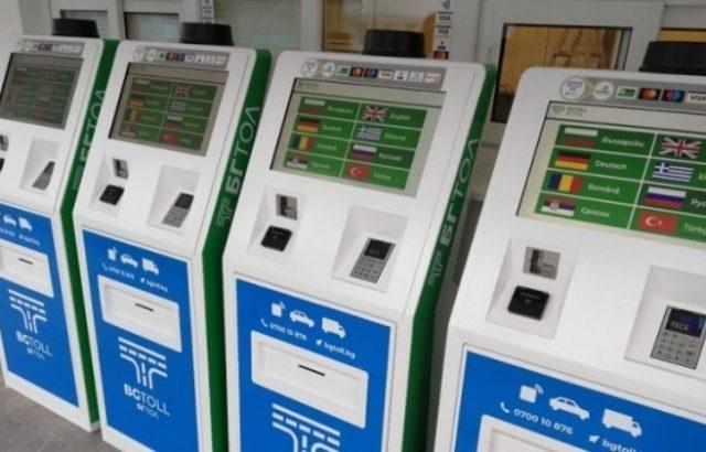 БСП: От сутринта е преустановена продажбата на електронни месечни винетки