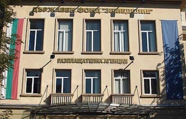 "Спецакция в Държавен фонд ""Земеделие"" заради  Миню Стайков"