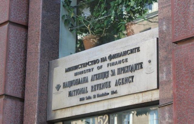 НАП актуализира защитата на информационните си системи