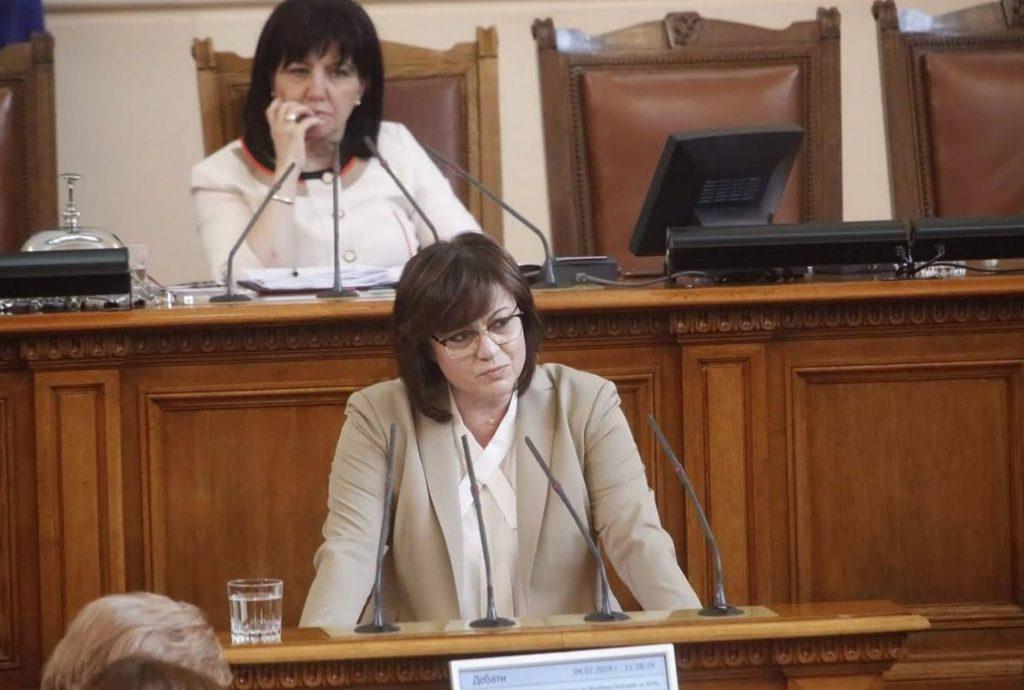 бсп за българия, партийни субсидии