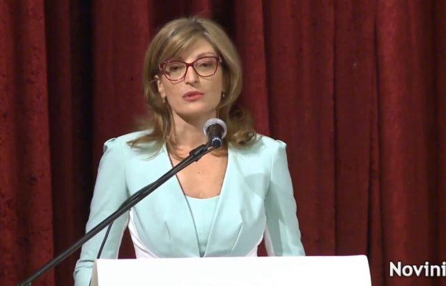 Захариева към дипломатите ни: Най – големите критици трябва да замълчат