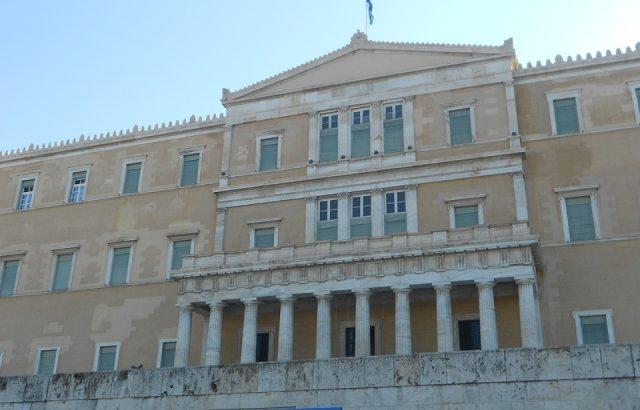 Новият парламент на Гърция положи клетва