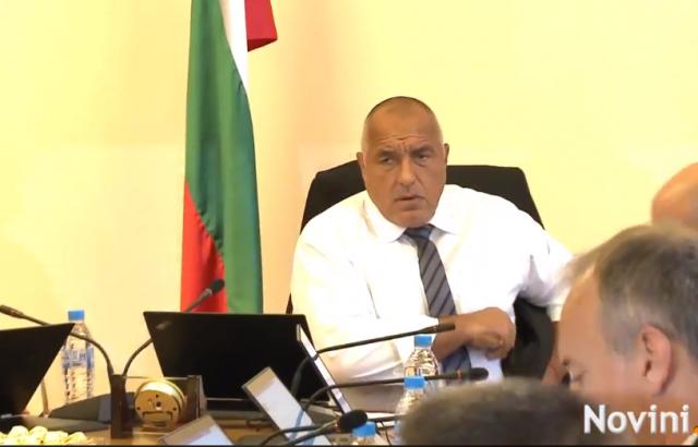 Правителството ще обсъди безвъзмездно предоставяне на имот на КПКОНПИ
