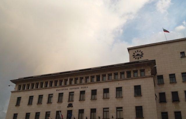 Арбитражният трибунал се произнесе в полза на България по делото, заведено от фонда на Оман