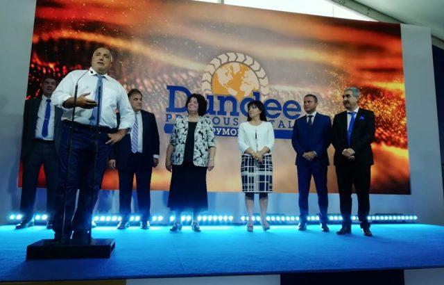 """Борисов прогнозира средна заплата от 2700 лв. през 2020 г. в рудника """"Ада Тепе"""""""