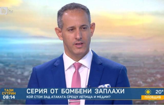 Експерт от Израел: Българските служби се справиха с бомбените заплахи много добре