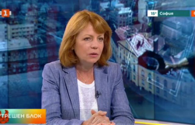 """Йорданка Фандъкова провери ремонта на бул. """"Президент Линкълн"""""""