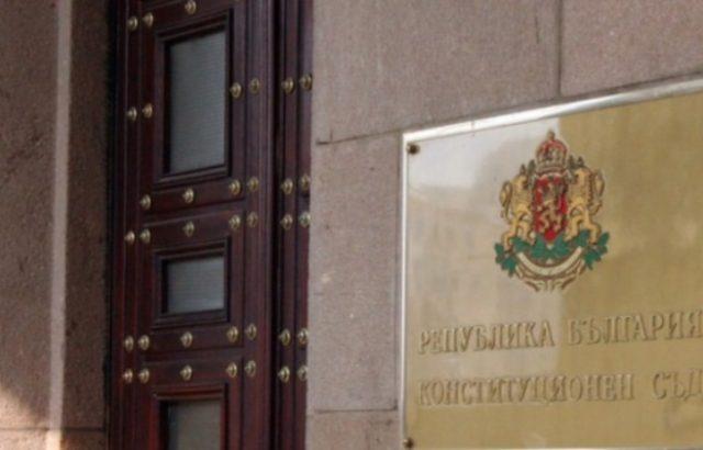 След като КС се произнесе за финансирането на партиите, законът ще се върне в парламента