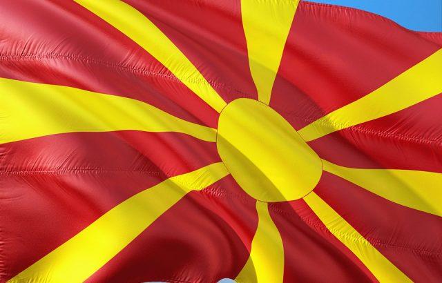 Арестуваха ръководителката на Специалната прокуратура в Северна Македония