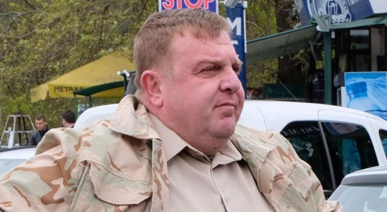 Красимир Каракачанов, Концепция срещу циганизацията,