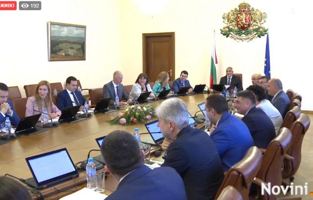 България предоставя 148 395 лв. безвъзмездна помощ на страни от Западните Балкани и Източното партньорство