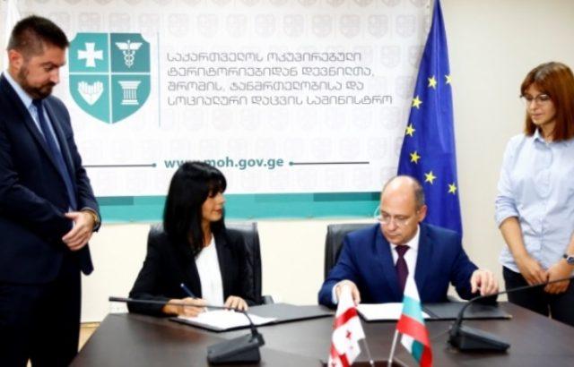 Приключихме първия кръг от преговори с Грузия за регулиране на трудовата миграция