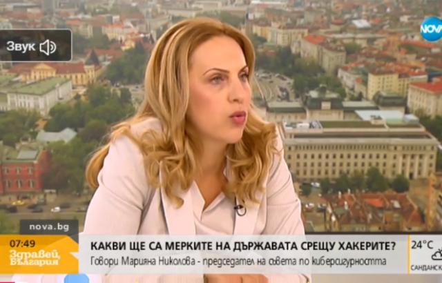 Марияна Николова: Разбирам от компютри, притежавам и квалификацията ITcard