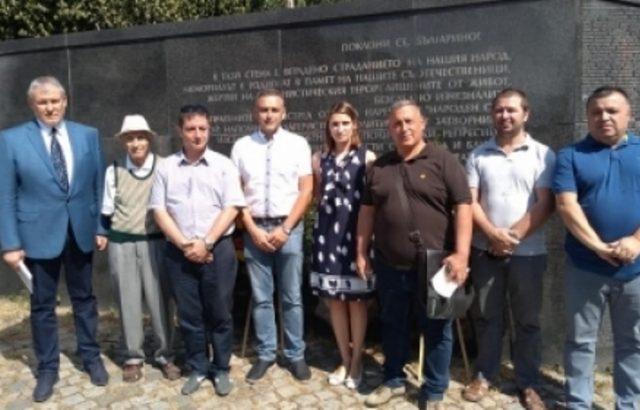 СДС почете жертвите на тоталитарните режими