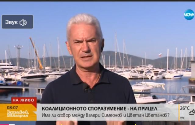 Волен Сидеров: НФСБ и ВМРО обмислят вариант за притискане на ГЕРБ