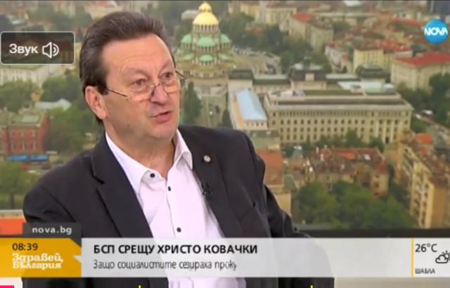 Ерменков: В нашите топлофикации горят боклук на италиански фирми