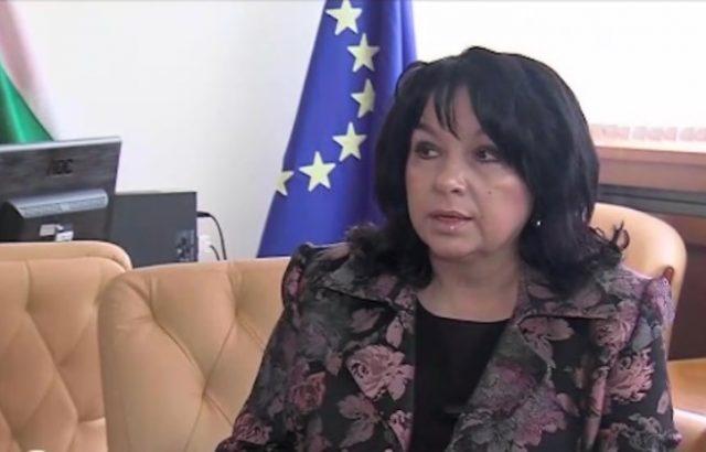 """Министър Теменужка Петкова ще обяви кандидатите за стратегически инвеститор за АЕЦ """"Белене"""""""