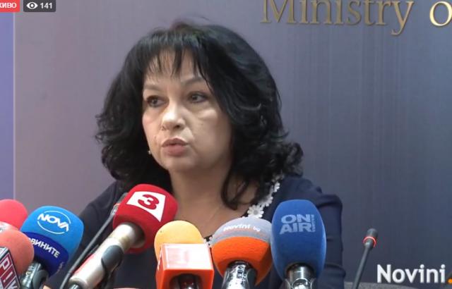 """Министърът на енергетиката обяви кандидатите за стратегически инвеститор на АЕЦ """"Белене"""""""