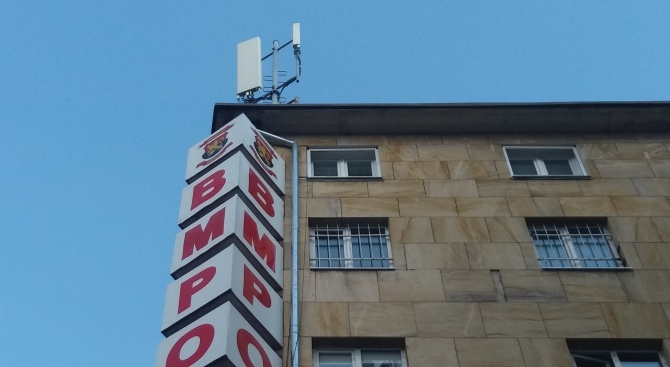 ВМРО, позиция,