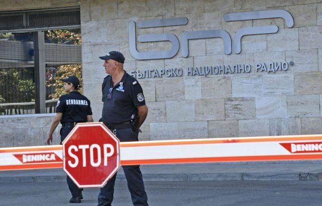 """Шефът на дирекция """"Техника"""" може да се сдобие с обвинение заради спирането на БНР"""