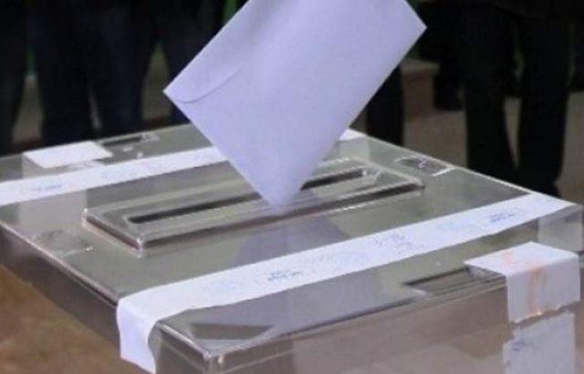 Изтича крайният срок за регистрация в Общинските комисии на партии и коалиции