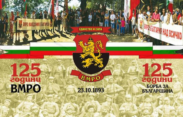 ВМРО се явява самостоятелно на местните избори във Варна
