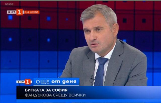 Елен Герджиков: София не е плацдарм на властта