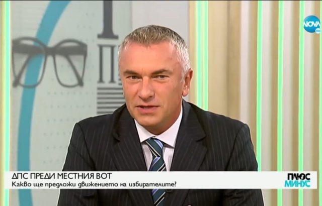 Джейхан Ибрямов от ДПС: Целта ни е да разширим влиянието си, за нас ДОСТ не съществува