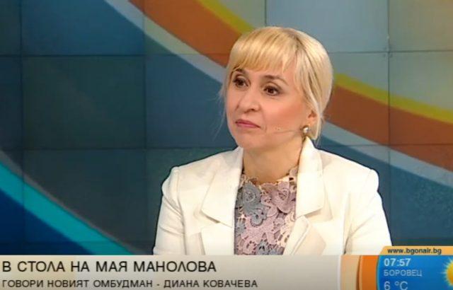 Новият омбудсман: Мая Манолова вдигна много високо летвата