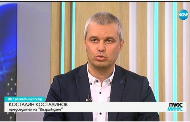 """Председателят на """"Възраждане"""" се ожали на ЦИК, че му е отказана регистрация в Стамболийски"""
