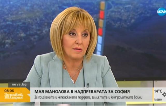 Мая Манолова: На балотаж ще гласувам за Борис Бонев или за Игнатов, защото искат промяна в София