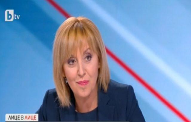 Манолова: София се управлява по обиден за хората начин