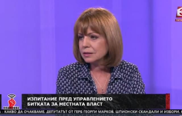 Йорданка Фандъкова: Не съм уморена, имам енергия и конкретни идеи за развитие на София