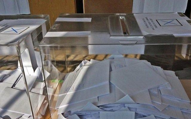 ГЕРБ-Сливен кани партии и кандидати да подпишат споразумение за честни избори