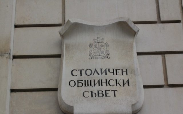 ГЕРБ в СОС:  Поведението на Манолова е опасно