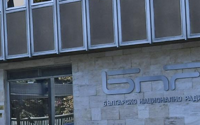 Глобяват БНР с до 100 000 лв. заради спряното излъчване