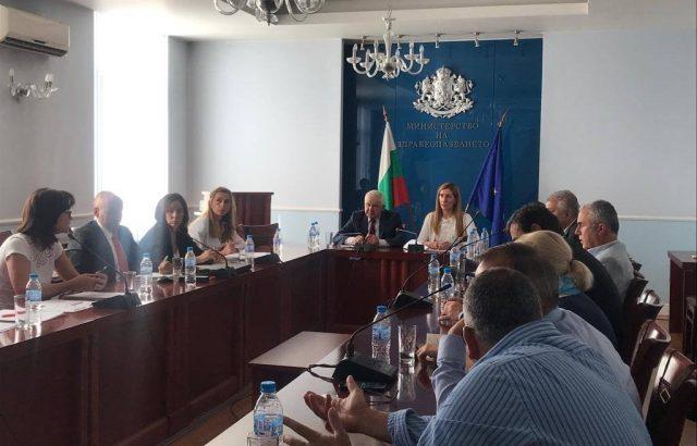 България иска да се наложи като здравна дестинация