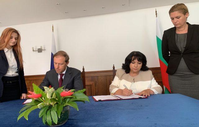 България и Русия потвърдиха сътрудничеството си в енергетиката