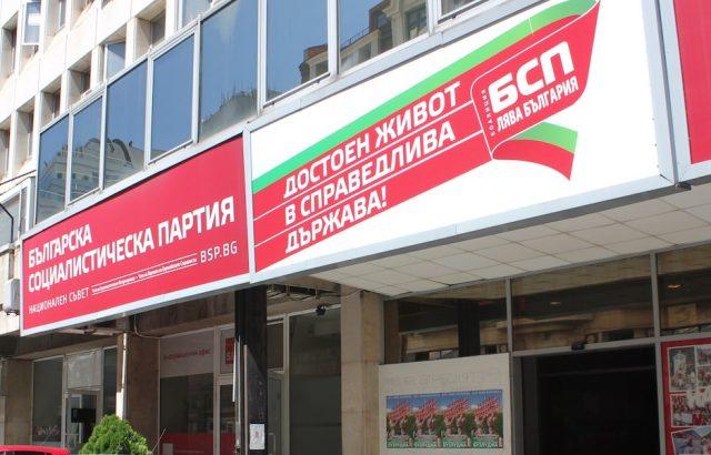 НС на БСП утвърди кандидатурата на Мая Манолова и всички кандидати в страната