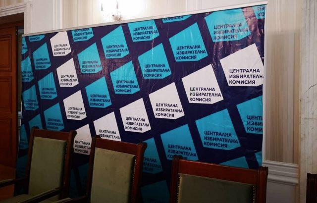 """ЦИК възложи на """"Информационно обслужване"""" обработката на данните от местния вот"""