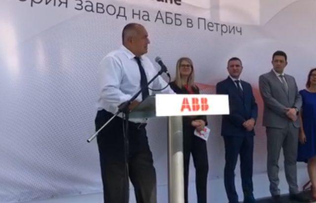 Борисов: Сигурно е трудно всеки ден да показваш как се открива нов завод