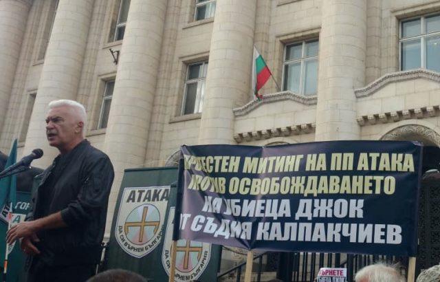 """Окончателно: Волен Сидеров е кандидат-кмет на София от ПП """"Атака"""""""